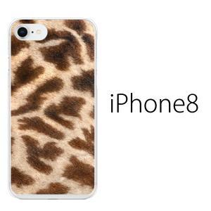 スマホケース アイフォン8プラス iphone8plus iphone8プラス 携帯ケース スマホカバー /マサイキリン アニマル|kintsu