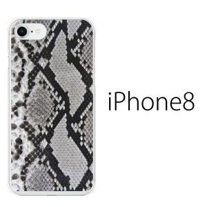 スマホケース アイフォン8プラス iphone8plus iphone8プラス 携帯ケース スマホカバー ヘビ柄 パイソン アニマル|kintsu