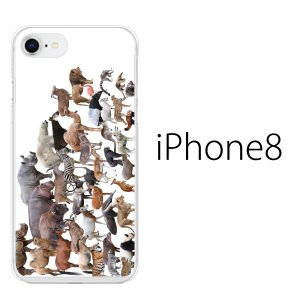 スマホケース アイフォン8プラス iphone8plus iphone8プラス 携帯ケース スマホカバー アニマルズ 動物|kintsu