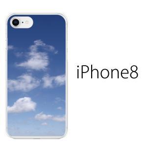 スマホケース アイフォン8プラス iphone8plus iphone8プラス 携帯ケース スマホカバー スカイ 空|kintsu
