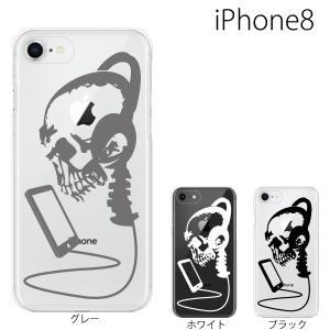 スマホケース アイフォン8プラス iphone8plus iphone8プラス 携帯ケース スマホカバー ドクロ 音楽を聴く|kintsu