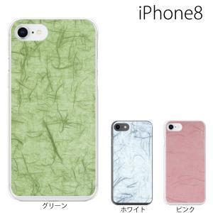 スマホケース アイフォン8プラス iphone8plus iphone8プラス 携帯ケース スマホカバー 和紙 WASI|kintsu