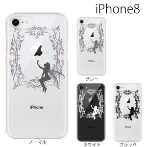 スマホケース アイフォン8プラス iphone8plus iphone8プラス 携帯ケース スマホカバー ティンカーベル 妖精 TYPE1|kintsu
