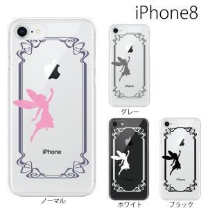 スマホケース アイフォン8プラス iphone8plus iphone8プラス 携帯ケース スマホカバー ティンカーベル 妖精 TYPE3|kintsu