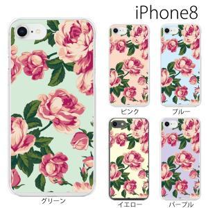 スマホケース アイフォン8プラス iphone8plus iphone8プラス 携帯ケース スマホカバー ローズ フラワー 薔薇|kintsu