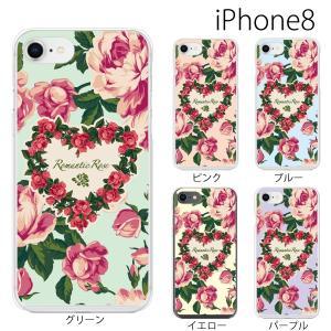 スマホケース アイフォン8プラス iphone8plus iphone8プラス 携帯ケース スマホカバー ロマンティックローズ フラワー 薔薇|kintsu