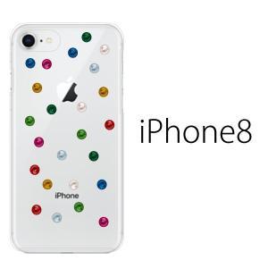スマホケース アイフォン8プラス iphone8plus iphone8プラス 携帯ケース スマホカバー キャンディ ドット|kintsu