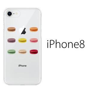 スマホケース アイフォン8プラス iphone8plus iphone8プラス 携帯ケース スマホカバー カラフルマカロン|kintsu