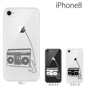 スマホケース アイフォン8プラス iphone8plus iphone8プラス 携帯ケース スマホカバー ラジカセ|kintsu