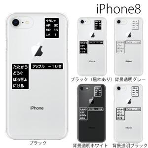 スマホケース アイフォン8プラス iphone8plus iphone8プラス 携帯ケース スマホカバー コマンド|kintsu