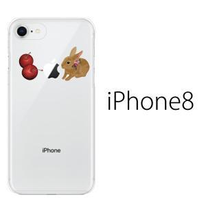 スマホケース アイフォン8プラス iphone8plus iphone8プラス 携帯ケース スマホカバー うさぎとチェリー|kintsu