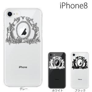 スマホケース アイフォン8プラス iphone8plus iphone8プラス 携帯ケース スマホカバー アンティークミラー|kintsu