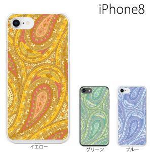 スマホケース アイフォン8プラス iphone8plus iphone8プラス 携帯ケース スマホカバー ペイズリー TYPE1|kintsu