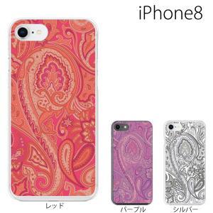 スマホケース アイフォン8プラス iphone8plus iphone8プラス 携帯ケース スマホカバー ペイズリー TYPE2|kintsu