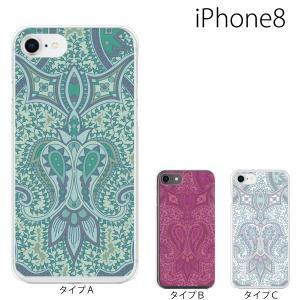 スマホケース アイフォン8プラス iphone8plus iphone8プラス 携帯ケース スマホカバー ペイズリー TYPE3|kintsu