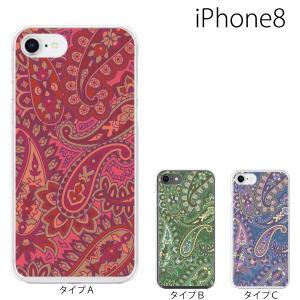 スマホケース アイフォン8プラス iphone8plus iphone8プラス 携帯ケース スマホカバー ペイズリー TYPE4|kintsu
