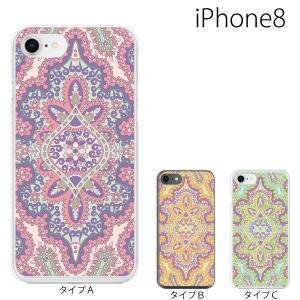 スマホケース アイフォン8プラス iphone8plus iphone8プラス 携帯ケース スマホカバー ペイズリー TYPE|kintsu