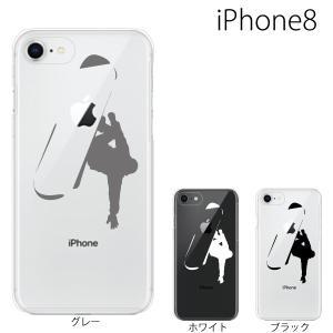 スマホケース アイフォン8プラス iphone8plus iphone8プラス 携帯ケース スマホカバー スノーボード スノボー|kintsu