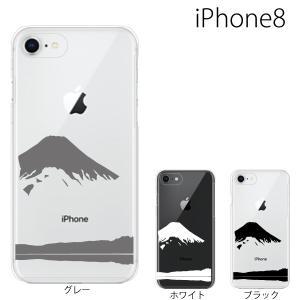 スマホケース アイフォン8プラス iphone8plus iphone8プラス 携帯ケース スマホカバー マウンテン|kintsu
