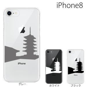 スマホケース アイフォン8プラス iphone8plus iphone8プラス 携帯ケース スマホカバー 五重塔|kintsu