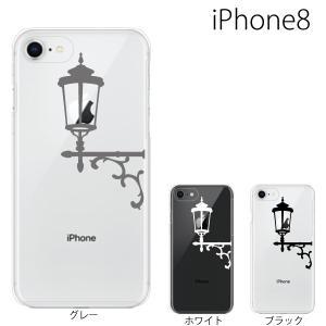 スマホケース アイフォン8プラス iphone8plus iphone8プラス 携帯ケース スマホカバー ストリートライト 街灯|kintsu