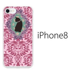 スマホケース アイフォン8プラス iphone8plus iphone8プラス 携帯ケース スマホカバー アンティーク キャット ねこ|kintsu