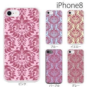 スマホケース アイフォン8プラス iphone8plus iphone8プラス 携帯ケース スマホカバー アンティーク模様 kintsu