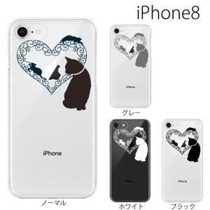 スマホケース アイフォン8プラス iphone8plus iphone8プラス 携帯ケース スマホカバー アンティーク ハートキャット ねこ|kintsu