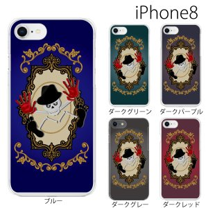 スマホケース アイフォン8プラス iphone8plus iphone8プラス 携帯ケース スマホカバー スカルハット エレガント|kintsu