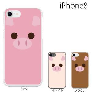 スマホケース アイフォン8プラス iphone8plus iphone8プラス 携帯ケース スマホカバー ラブリーピッグ ブタ 豚|kintsu