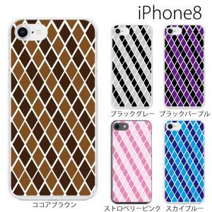 スマホケース アイフォン8プラス iphone8plus iphone8プラス 携帯ケース スマホカバー アーガイル kintsu