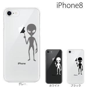 スマホケース アイフォン8プラス iphone8plus iphone8プラス 携帯ケース スマホカバー ワレワレハ‥宇宙人|kintsu