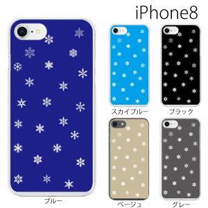スマホケース アイフォン8プラス iphone8plus iphone8プラス 携帯ケース スマホカバー スノウクリスタル 雪の結晶 TYPE2 kintsu