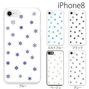 スマホケース アイフォン8プラス iphone8plus iphone8プラス 携帯ケース スマホカバー スノウクリスタル 雪の結晶 TYPE3 kintsu