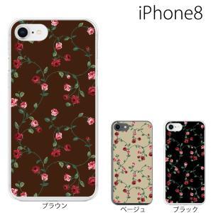 スマホケース アイフォン8プラス iphone8plus iphone8プラス 携帯ケース スマホカバー ローズ ツリー 薔薇 バラ|kintsu