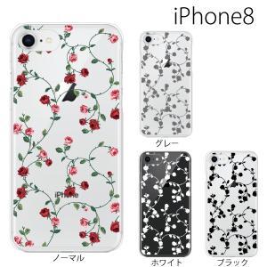 スマホケース アイフォン8プラス iphone8plus iphone8プラス 携帯ケース スマホカバー ローズ ツリー薔薇 バラ|kintsu