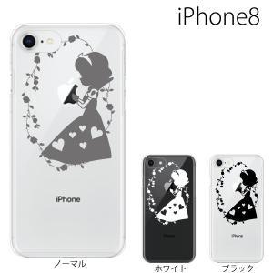 スマホケース アイフォン8プラス iphone8plus iphone8プラス 携帯ケース スマホカバー 白雪姫 りんご|kintsu