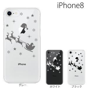 スマホケース アイフォン8プラス iphone8plus iphone8プラス 携帯ケース スマホカバー サンタクロース クリア|kintsu