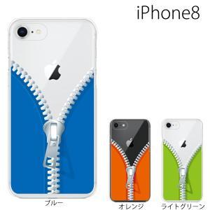 スマホケース アイフォン8プラス iphone8plus iphone8プラス 携帯ケース スマホカバー ファスナー|kintsu