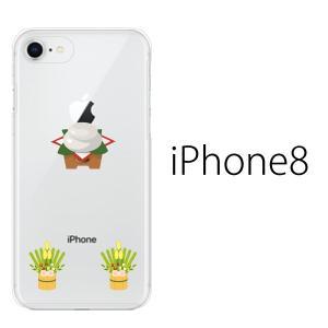 スマホケース アイフォン8プラス iphone8plus iphone8プラス 携帯ケース スマホカバー 鏡餅 門松 正月 kintsu