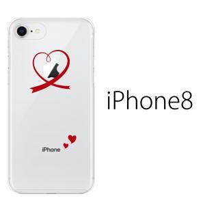 スマホケース アイフォン8プラス iphone8plus iphone8プラス 携帯ケース スマホカバー ハート リボン kintsu