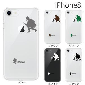 スマホケース アイフォン8プラス iphone8plus iphone8プラス 携帯ケース スマホカバー 名探偵 ホームズ|kintsu