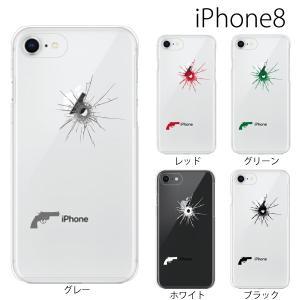 スマホケース アイフォン8プラス iphone8plus iphone8プラス 携帯ケース スマホカバー ピストル 拳銃 リボルバー 弾丸 kintsu