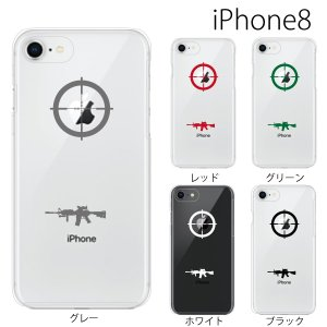 スマホケース アイフォン8プラス iphone8plus iphone8プラス 携帯ケース スマホカバー スコープ 照準 スナイパー ライフル kintsu