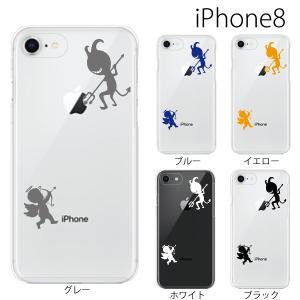 スマホケース アイフォン8プラス iphone8plus iphone8プラス 携帯ケース スマホカバー 天使と悪魔 エンジェル デビル|kintsu