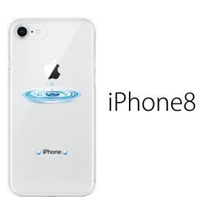 スマホケース アイフォン8プラス iphone8plus iphone8プラス 携帯ケース スマホカバー ウォーター 水の恵 雫と波紋 kintsu