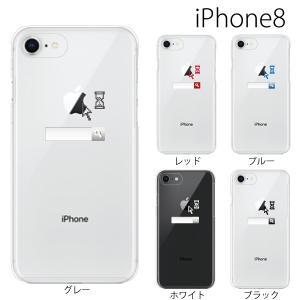 スマホケース アイフォン8プラス iphone8plus iphone8プラス 携帯ケース スマホカバー マウスカーソル ポインター 検索窓 kintsu