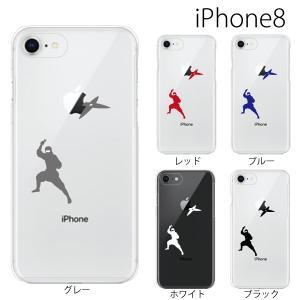 スマホケース アイフォン8プラス iphone8plus iphone8プラス 携帯ケース スマホカバー SINOBI 忍 忍者 手裏剣|kintsu