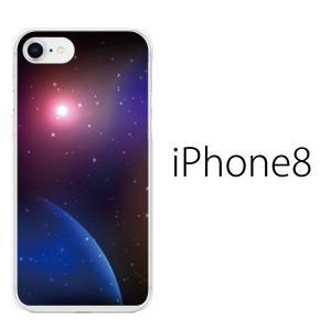 スマホケース アイフォン8プラス iphone8plus iphone8プラス 携帯ケース スマホカバー 幻想的なコスモ スペース SPACE 宇宙|kintsu