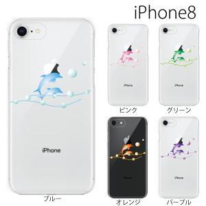 スマホケース アイフォン8プラス iphone8plus iphone8プラス 携帯ケース スマホカバー イルカの親子 美しく泳ぐドルフィン|kintsu